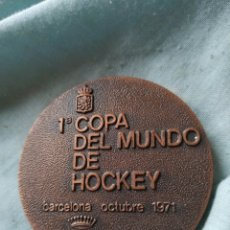 Coleccionismo deportivo: MEDALLA 1 COPA MUNDO HOCKEY 1971 BARCELONA. Lote 180122707