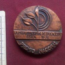 Coleccionismo deportivo: JUNTA NACIONAL DE EDUCACIÓN FÍSICA 1976. PREMIO NACIONAL. VALLMITJANA. Lote 183713901