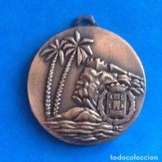 Coleccionismo deportivo: SUPERCOPA BALONMANO 1986. ENVIO INCLUIDO.. Lote 191376326