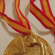 Coleccionismo deportivo: MEDALLA MINIBASKET 1982. Lote 192753736