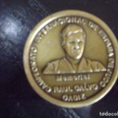 Coleccionismo deportivo: CAMPEONATO INTERNACIONAL DE ESPAÑA DE JUDO. MEMORIAL RAUL CALVO DE CADIZ.. Lote 194113900