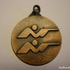 Coleccionismo deportivo: MEDALLA TIRO OLÍMPICO, SEO DE URGELL. LLEIDA, AÑO 1980.. Lote 195060243