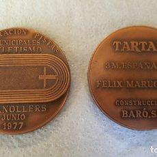 Coleccionismo deportivo: MEDALLA DE ATLETISMO DE GRANOLLERS 1977. Lote 205189707