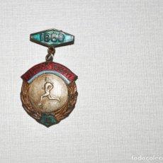 Coleccionismo deportivo: INSIGNIA SOVIETICA .TORNEO DE PROVINCIA 1960 .URSS. Lote 209294626