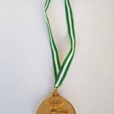 Coleccionismo deportivo: MEDALLA SALESIANOS, SIEMPRE JUNTOS. Lote 211570966