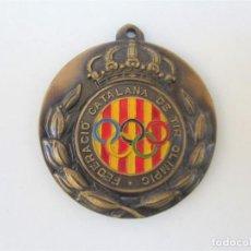 Coleccionismo deportivo: MEDALLA FEDERACIÓN CATALANA DE TIRO OLÍMPICO - AÑO 1996. Lote 211684263