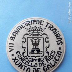 Coleccionismo deportivo: MEDALLA VIII BANDEIRA DE TRAIÑAS. CONCELLO DE ARES. FIRMADA BURELARTE. XUNTA DE GALICIA.. Lote 212080262