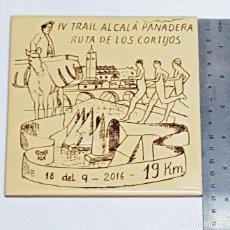 Coleccionismo deportivo: AZULEJO CONMEMORATIVO IV TRAIL ALCALÁ DE GUADAÍRA 2016. Lote 215704762