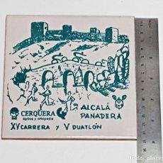 Coleccionismo deportivo: AZULEJO CONMEMORATIVO XV CARRERA Y V DUATLÓN. ALCALÁ DE GUADAÍRA.. Lote 215705248