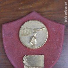 Coleccionismo deportivo: METOPA DEPORTIVO. Lote 217030642