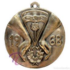 Coleccionismo deportivo: MEDALLA CNR 1968 CLUB NATACION REUS TARRAGONA 50 ANIVERSARIO. Lote 118943743