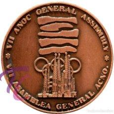 Coleccionismo deportivo: MEDALLA EN BRONCE ASOCIACION COMITES OLIMPICOS NACIONALES VII ASAMBLEA ACNO 1990 BARCELONA 92. Lote 112809935