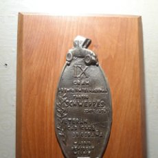 Coleccionismo deportivo: TROFEO DE CARRERA DE COCHES 1970. Lote 219395063