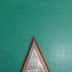 Coleccionismo deportivo: 1973 LA CORUÑA TROFEO PRUEBA VETERANOS MCC TORRE HERCULES BANDERA CENTOLLA PLATA COLISEVM COLECCION. Lote 228475795