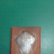 Coleccionismo deportivo: LA CORUÑA IV PRUEBA VETERANOS 1974 MSE CRUZ SANTIAGO PLATA TROFEO COLISEVM ANTIGÜEDADES. Lote 228562355