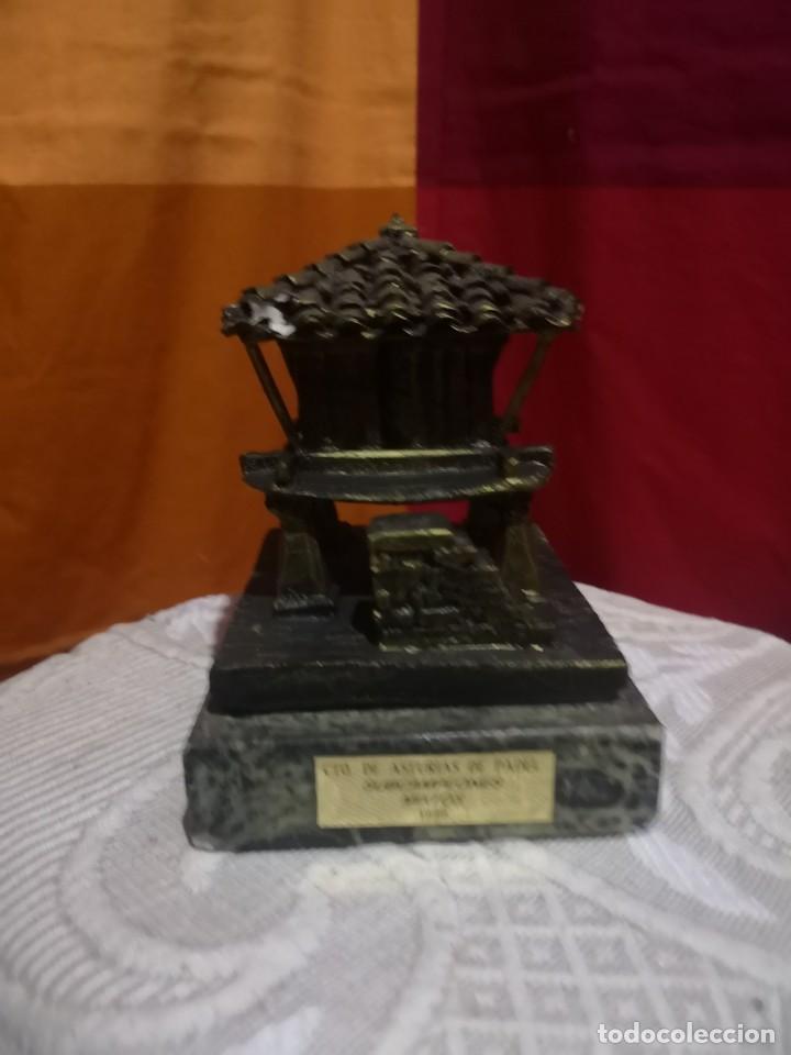 TROFEO HORREO PLATEADO (Coleccionismo Deportivo - Medallas, Monedas y Trofeos - Otros deportes)