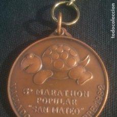 Collectionnisme sportif: MEDALLA DE MARATHON, ATLETISMO, CARRERAS POPULARES, MARATON.SAN MATEO VALLADOLID. Lote 228810055