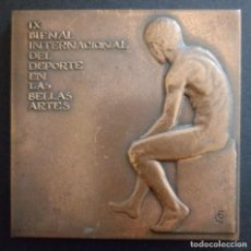 Colecionismo desportivo: PLACA DE BRONCE - IX BIENAL INTERNACIONAL DEL DEPORTE EN LAS BELLAS ARTES - 8 X 8 CMS - BARCELONA. Lote 248716835