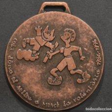 Coleccionismo deportivo: MEDALLA OLIMPIADAS 1992 BARCELONA 92 VOLUNTARIOS MARISCAL RARA. Lote 252139900