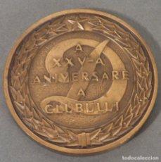 Coleccionismo deportivo: MEDALLA DE ANIVERSARIO. CLUB DE FÚTBOL DINAMO BUCURESTI 1948 - 1973. Lote 253343640