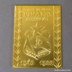 Coleccionismo deportivo: MEDALLA DE ANIVERSARIO. CLUB DE FÚTBOL DINAMO BUCURESTI 1948 - 1988. Lote 253346720