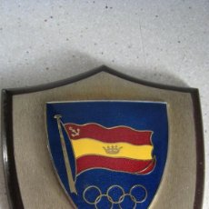 Collectionnisme sportif: ANTIGUA METOPA TROFEO FEDERACIÓN ESPAÑOLA DE VELA. Lote 255489445