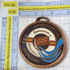 Coleccionismo deportivo: MEDALLA MEDALLÓN. SALVAMENTO Y SOCORRISMO. CAMPEONATO ESPAÑA VALDEPEÑAS 97 1997. 30GR. Lote 262089755