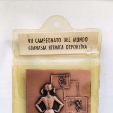 Coleccionismo deportivo: MEDALLA VII CAMPEONATO MUNDO GIMNASIA RÍTMICA MADRID NOV. 1975. Lote 276732823