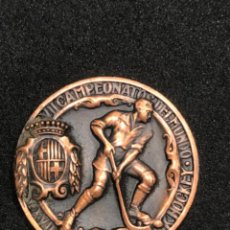 Coleccionismo deportivo: MEDALLA XXV ANIVERSARIO VICTORIA VII CTS DEL MUNDO 1951 BARCELONA 1976.HOCKEY SOBRE PATINES.. Lote 276991433