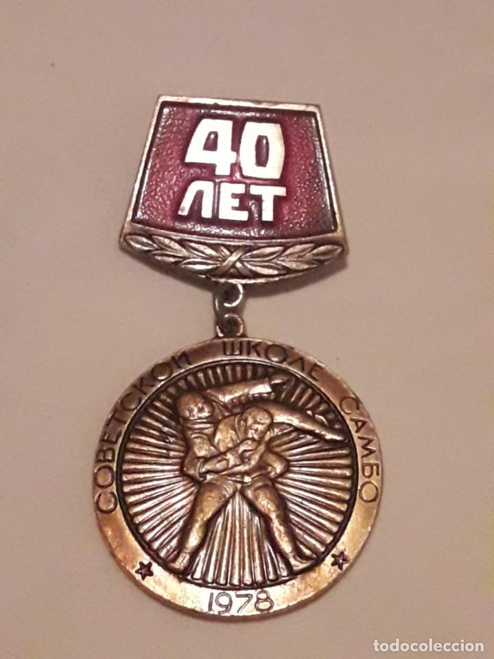 BELLA MEDALLA INSIGNIA DE LUCHA SAMBO AÑO 1978 (Coleccionismo Deportivo - Medallas, Monedas y Trofeos - Otros deportes)