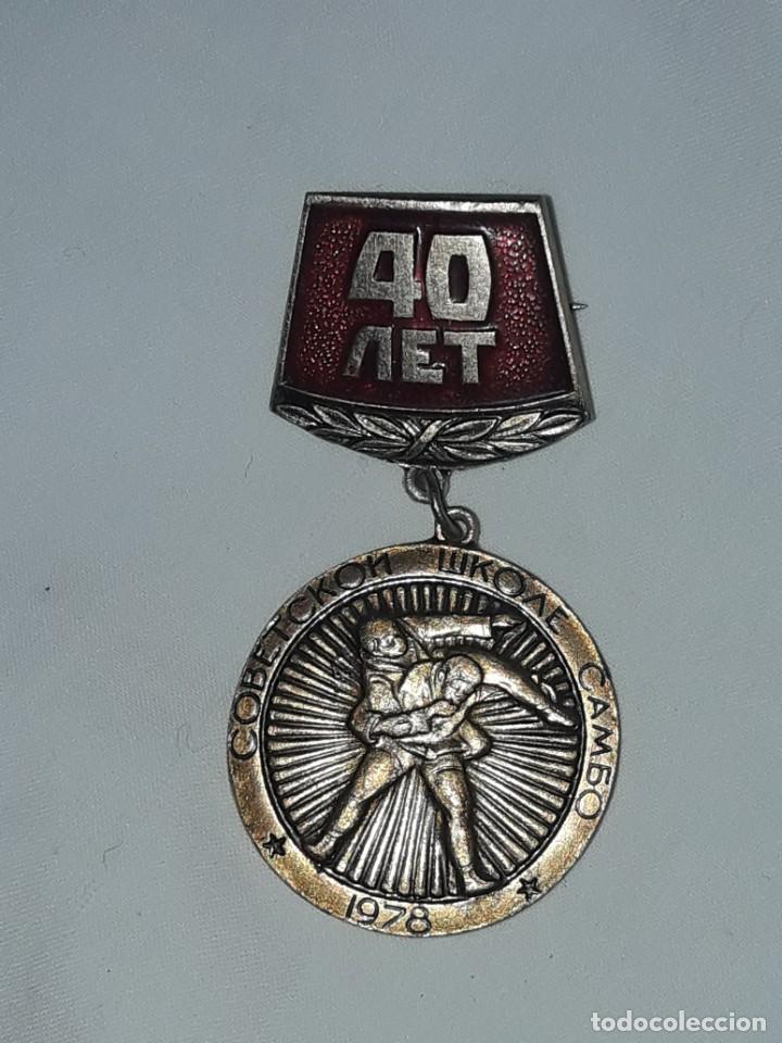 Coleccionismo deportivo: Bella medalla insignia de lucha Sambo año 1978 - Foto 2 - 286286208