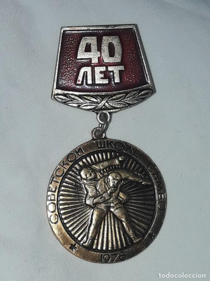 Coleccionismo deportivo: Bella medalla insignia de lucha Sambo año 1978 - Foto 3 - 286286208