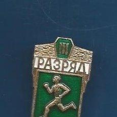 Coleccionismo deportivo: ANTIGUA INSIGNIA MEDALLA ATLETISMO RUSIA. Lote 287036478