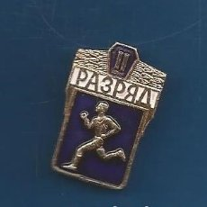 Coleccionismo deportivo: ANTIGUA INSIGNIA MEDALLA ATLETISMO RUSIA. Lote 287036528