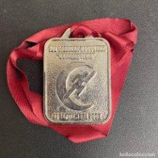 Coleccionismo deportivo: MEDALLA DEPORTIVA XIV CARRERA NOCTURNA GUADALQUIVIR. AÑO 2002 MEDALLA-741. Lote 287941313