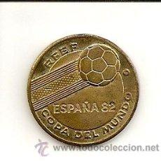 Coleccionismo deportivo: ESPAÑA 82 COPA DEL MUNDO R.F.E.F - ARGENTINA CAMPEÓN DEL MUNDO 1978 - (COBRE) MBC+. Lote 120442787