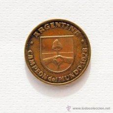 Coleccionismo deportivo: MONEDA CONMEMORATIVA DEL MUNDIAL ESPAÑA 82 DE DANONE. ARGENTINA. Lote 23567585