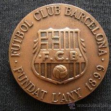 Coleccionismo deportivo: MEDALLA FUTBOL CLUB BARCELONA COMPROMISSARI 1987 - 1989. Lote 34038422