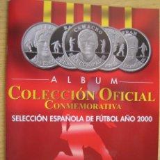 Coleccionismo deportivo: COLECCION OFICIAL DE LA SELECCION ESPAÑOLA DE FUTBOL BUEN REGALO PARA COMPLETAR. Lote 34670125