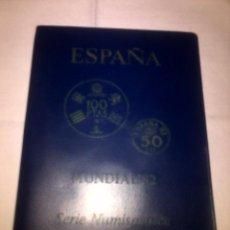 Coleccionismo deportivo: MONEDAS CONMEMORATIVAS DEL MUNDIAL DE FUTBOL ESPAÑA'82 - ESTRELLA 80. Lote 41369218