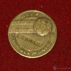 Coleccionismo deportivo: MONEDA,ESPAÑA MUNDIAL DE FUTBOL 82.MUNDIAL DE ALEMANIA. Lote 218947373