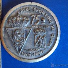 Coleccionismo deportivo: (F-1243)MEDALLA 75 ANIVERSARIO REAL SPORTING DE GIJON 1905-1980. Lote 46891126
