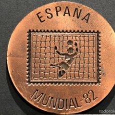 Coleccionismo deportivo: GRAN MEDALLA EN BRONCE MUNDIAL DE FUTBOL ESPAÑA 82 MEDALLON UNIFAZ. Lote 60259239
