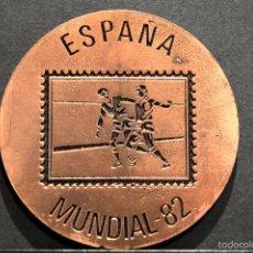 Coleccionismo deportivo: GRAN MEDALLA EN BRONCE MUNDIAL DE FUTBOL ESPAÑA 82 MEDALLON UNIFAZ. Lote 60259259