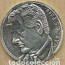 Coleccionismo deportivo: MONEDA DE PLATA 0,925 - MARCOS FERNANDEZ (REAL VALLADOLID 1996-97) - 5 GR. 25 MM DIAMETRO - NUEVA. Lote 65452438