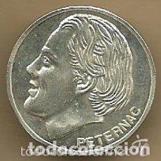 Coleccionismo deportivo: MONEDA DE PLATA 0,925 - ALEN PETERNAC (REAL VALLADOLID 1996-97) - 5 GR. 25 MM DIAMETRO - NUEVA. Lote 65454830