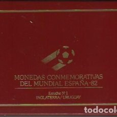 Coleccionismo deportivo: CAJA ESTUCHE Nº 1 - MONEDAS MUNDIAL ESPAÑA 82 FUTBOL PARTIDO ALEMANIA BRASIL. Lote 66437834