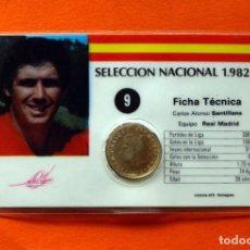 Coleccionismo deportivo: SELECCIÓN NACIONAL 1982, 82 - Nº 9 SANTILLANA - FICHA TÉCNICA - PLASTIFICADA CON 1 PESETA - ESPAÑA. Lote 66476146