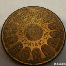 Coleccionismo deportivo: MONEDA CONMEMORATIVA COPA DEL MUNDO DE FUTBOL 1982. Lote 80064377