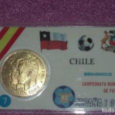Coleccionismo deportivo: CAMPEONATO MUNDIAL DE FUTBOL ESPAÑA 1982 MONEDA CHILE EXCELENTE ESTADO. Lote 94690439